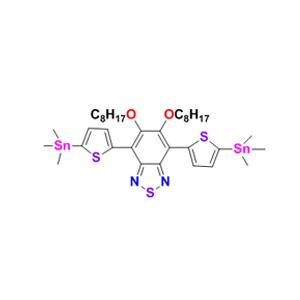5,6-双(辛氧基)-4,7-双[5-(三甲基锡) -2-噻吩基]苯并[c][1,2,5]噻二唑